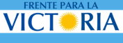 partido idemoe frente para victoria redes soiales - Partidos Políticos Nacionales de Argentina-directorio 26 junio, 2017